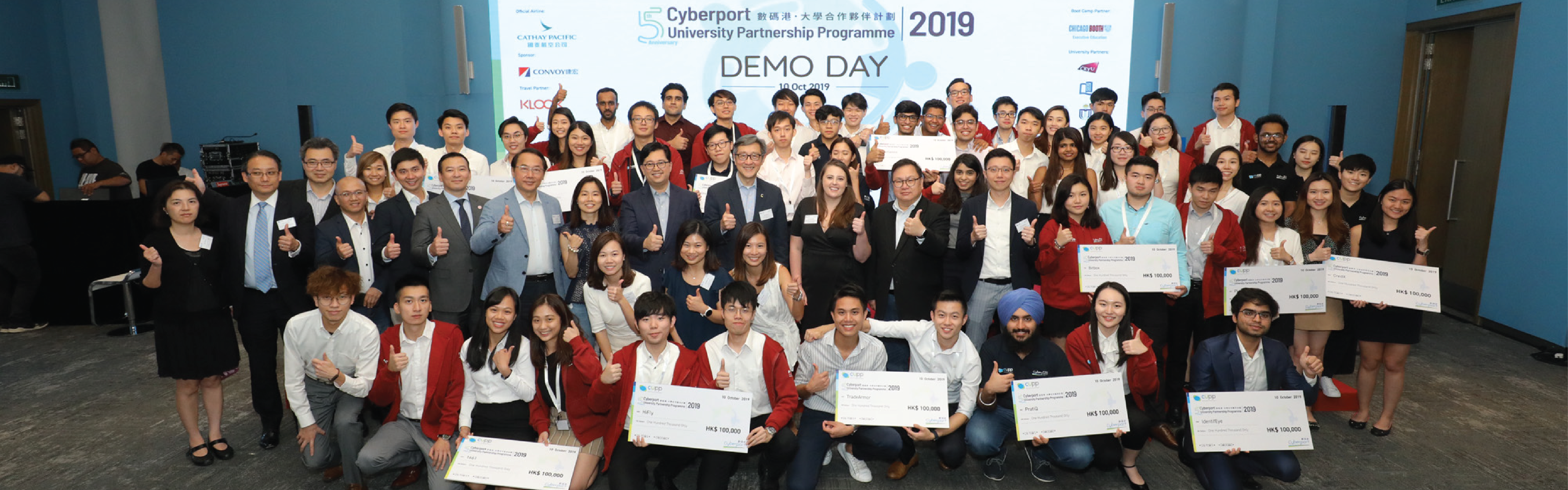 Cyberport University Partnership Programme (CUPP) 2019