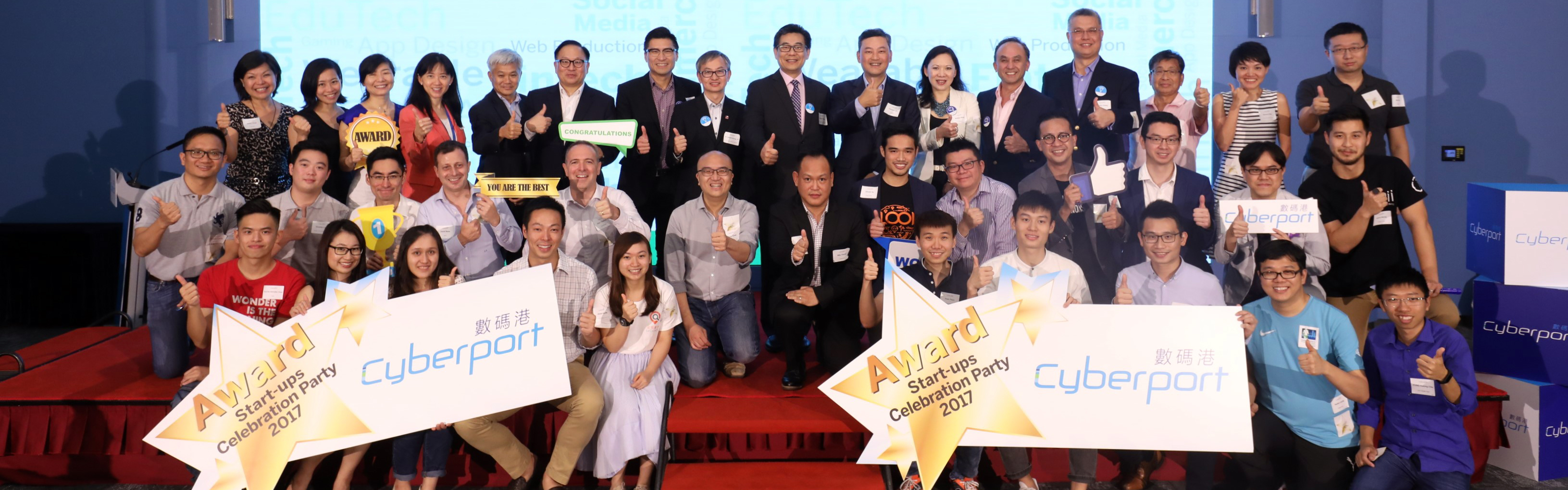 Nurture start-ups to award winning companies