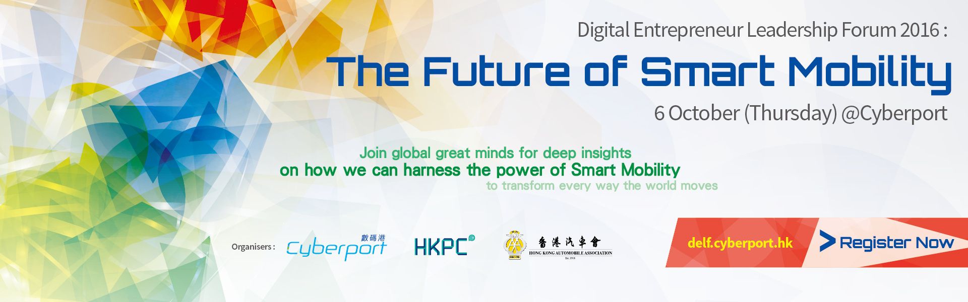 Join global great minds for deep insights on how we can harness the power of Smart Mobility to transform every way the world moves