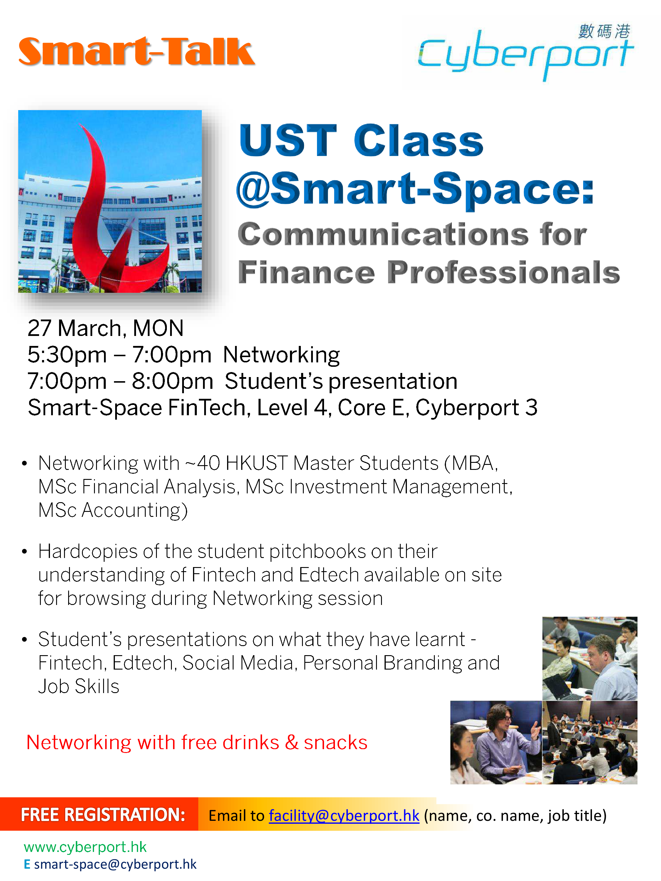 Smart-Talk & Happy Hour: UST Class@Smart-Space - Communications for Finance Professionals