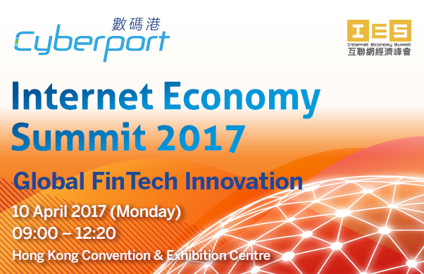 IES 2017 Thematic Forum: Global FinTech Innovation