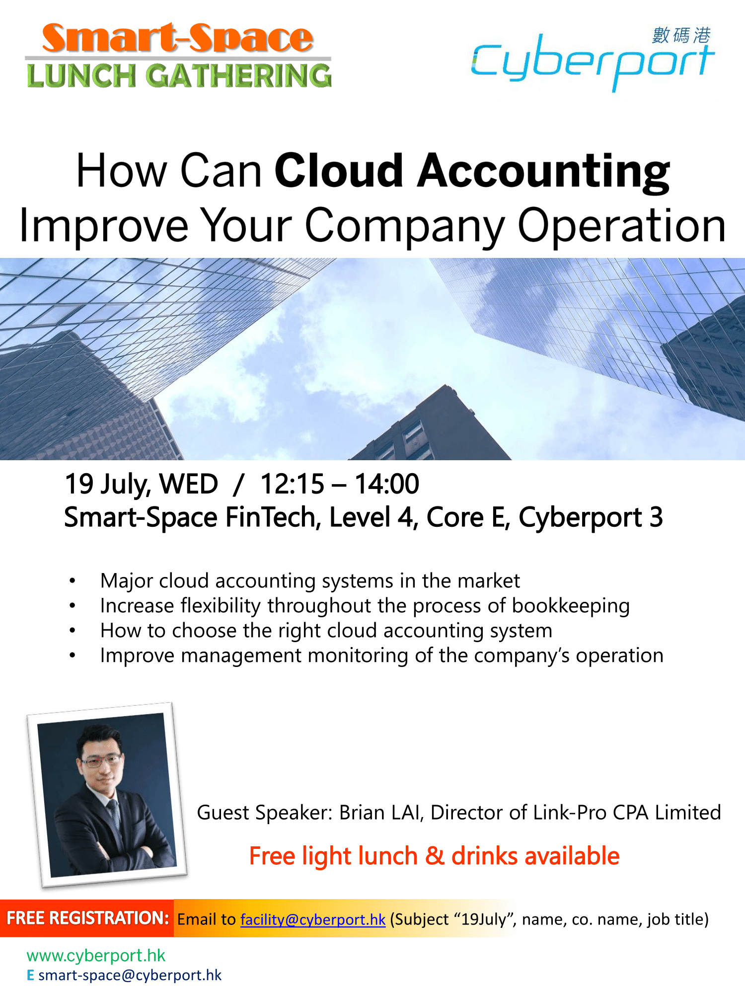 Smart-Space Lunch Gathering: How Can Cloud Accounting Improve Your Company Operation