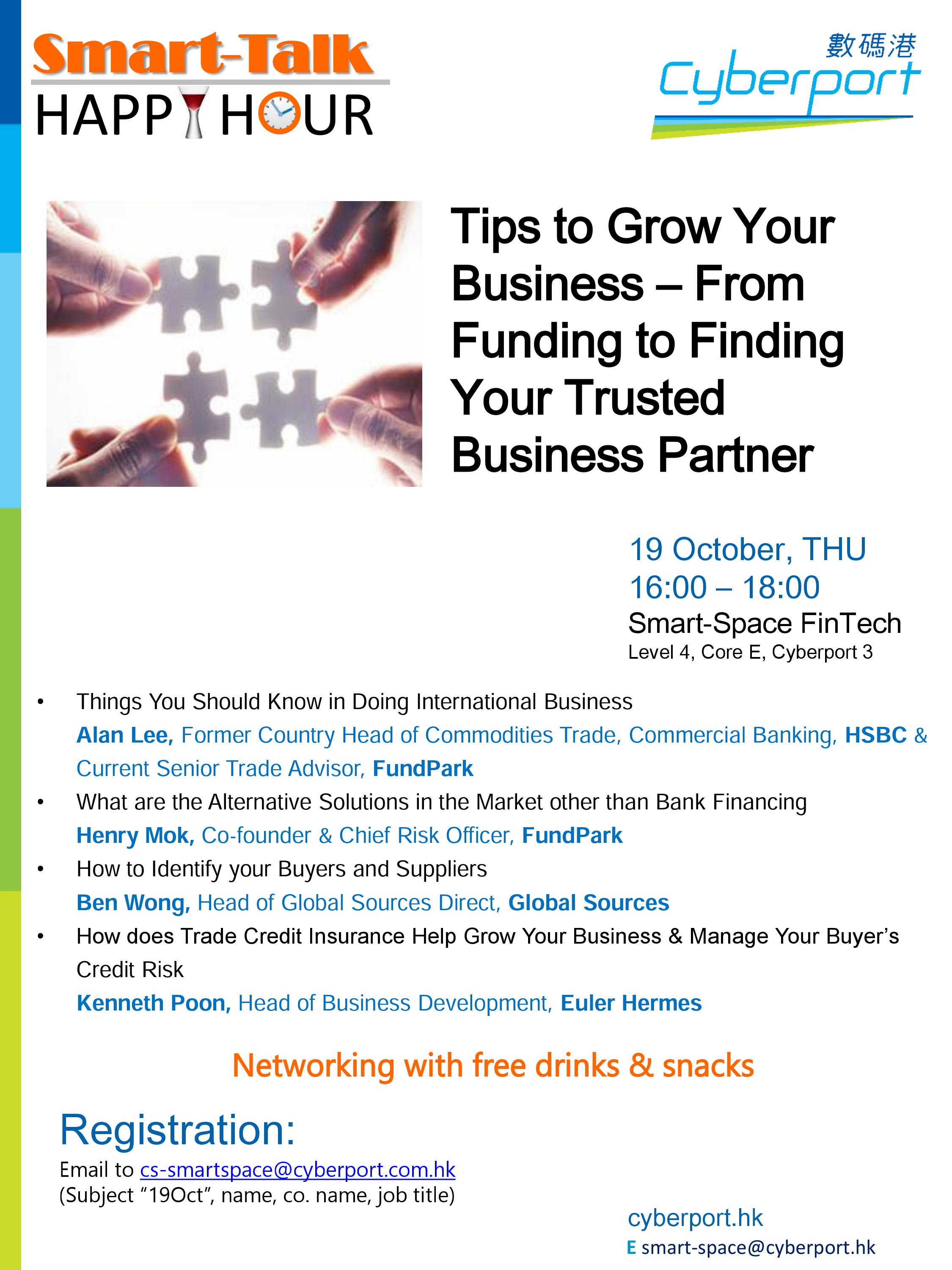 Smart Talk & Happy Hour: Tips to Grow Your Business – From Funding to Finding Your Trusted Business Partner