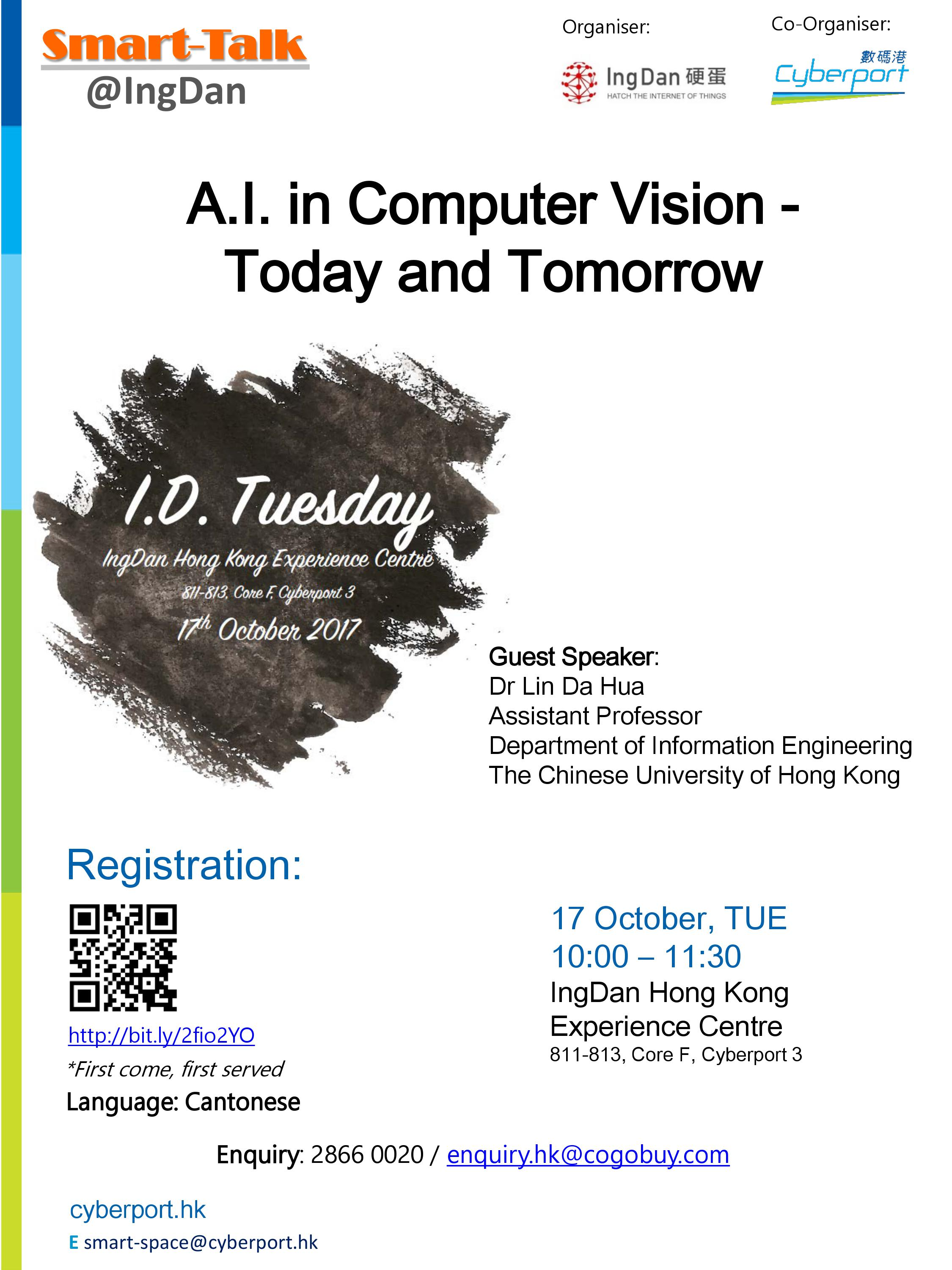 Smart Talk@IngDan: A.I. in Computer Vision - Today and Tomorrow