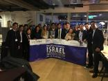 Belt and Road Initiative - Business Mission and Study Tour in Israel