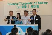 "Cyberport ""e+ Startup"" Launch"