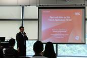 Startup Clinic : Patent Application Grant Briefing and 1-on-1 Consultation by Marks and Clerk