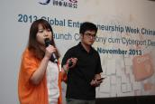 2013 Global Entrepreneurship Week China – Hong Kong Launch Ceremony cum Cyberport Demo Day
