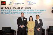 GSMA – Cyberport 2014 Asia Innovation Forum - 'Building A More Vibrant Mobile Ecosystem Through Innovation and Collaboration'