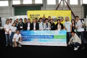 Hong Kong ICT Delegation to the USA
