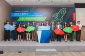 """Innovation and Entrepreneurship Never Stands Still"" – Lenovo Accelerator TOP TEN Program Launching Ceremony"