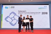 Cyberport University Partnership Programme (CUPP) 2018 Demo Day