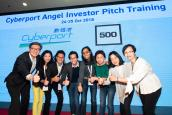 Cyberport Angel Investor Pitch Training (Day One)