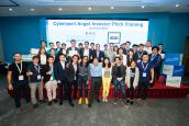 Cyberport Angel Investor Pitch Training (Day Two)