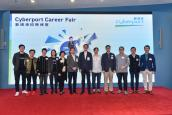 Cyberport Career Fair 2019