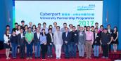 Cyberport University Partnership Programme 2017 Grand Opening