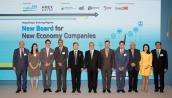 Hong Kong's Evolving Regime: New Board for New Economy Companies