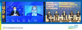 Cyberport returns to the Asian Financial Forum to cast a spotlight on InsurTech