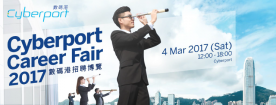 Cyberport's popular Career Fair returns on 4 March