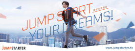 JUMPSTARTER 2017 offers great platform to early stage start-ups