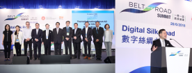 Digital Silk Road spotlighted at the Belt and Road Summit
