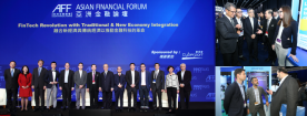 Cyberport spotlights FinTech and InsurTech at Asian Financial Forum 2019