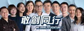"Be inspired by thriving entrepreneurs' daring spirit at ""We Dare to Venture"" Season 2"