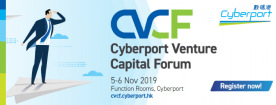 Stellar speaker line-up at Cyberport Venture Capital Forum 2019 unveiled