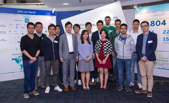Cyberport Start-up Angel Pitching Training Programme (2 - 4 Nov 2016)