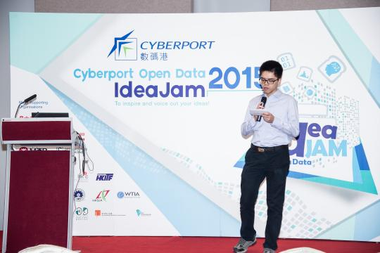 Cyberport Open Data Idea Jam 2015