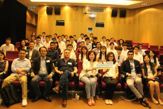 Cyberport University Partnership Programme Pre-camp Nurturing Session: New Technology Applications in Business, Financial Organisations and Systems