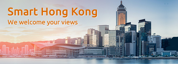 Smart Hong Kong Consultancy Study Report Portal
